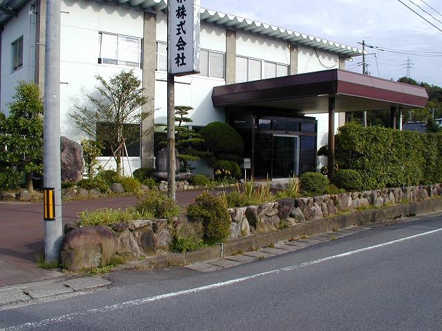 toukou-jimusho.jpg